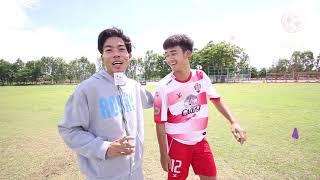 Thailand Youth League : Challenge Ep.13 ท้าพิสูจน์น้องๆ รุ่นอายุไม่เกิน 19 ปี
