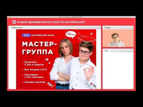 ДЕМО - часть 1
