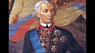 Суворов  Дети полководца