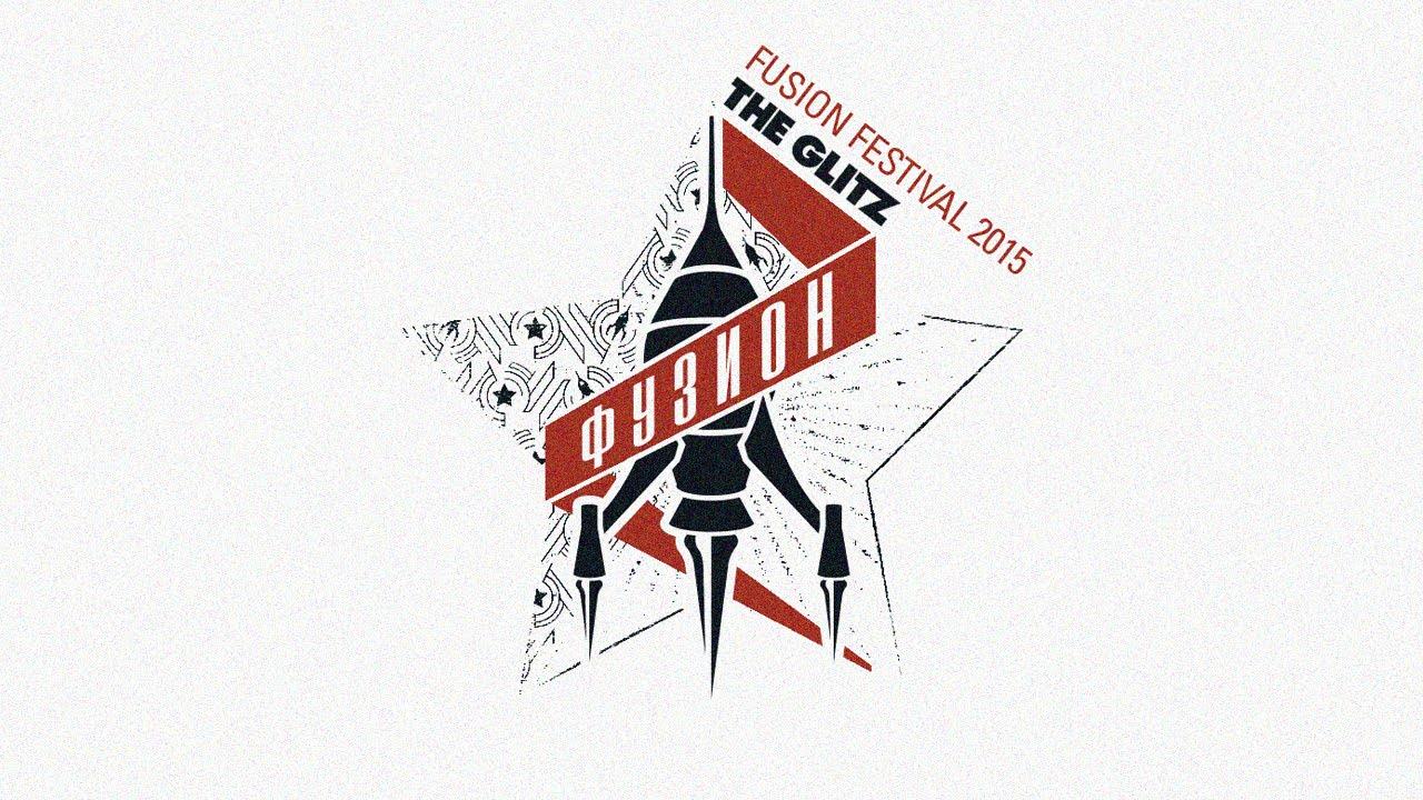 Download The Glitz at Fusion Festival 2015 // Tanzwüste