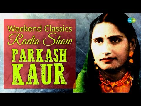 Weekend Classic Radio Show | Parkash Kaur Special | HD Songs | Rj Khushboo