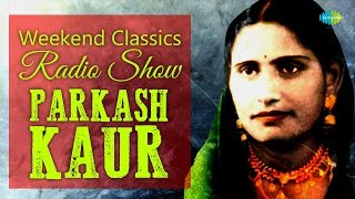 Download Weekend Classic Radio Show   Parkash Kaur Special   HD Songs   Rj Khushboo MP3 song and Music Video