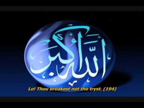Слушать песню Salman bin Ali al-Utaybi - Ali-i-Imran 190-195
