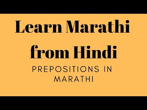 Prepositions in Marathi: Learn Marathi From Hindi