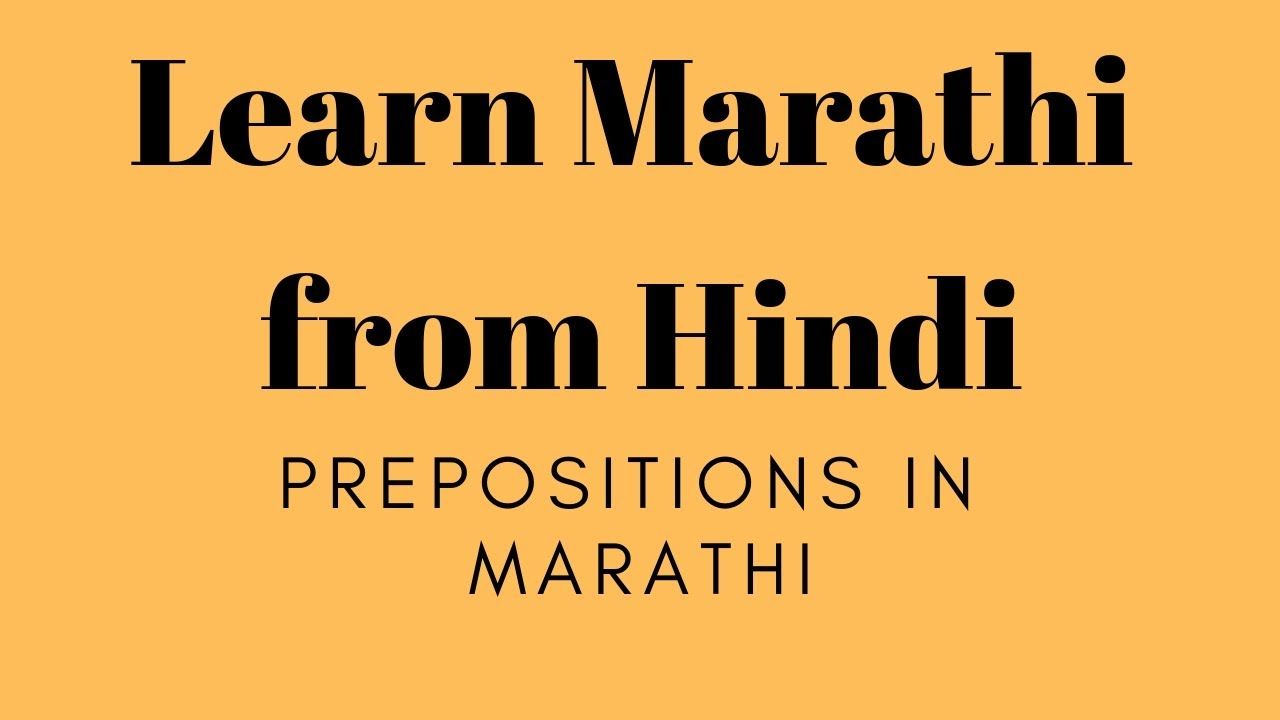 Preposition In Learn In Marathi All Complate: Prepositions In Marathi: Learn Marathi From Hindi