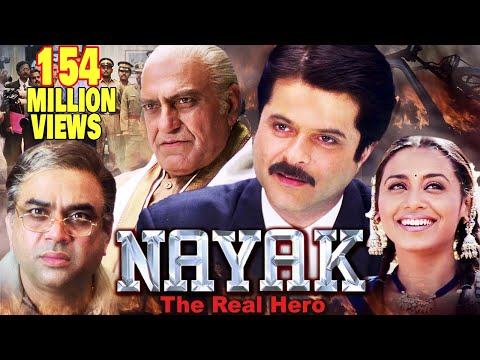 Nayak Full Movie | Anil Kapoor | Rani Mukerji | Amrish Puri | Hindi Political Movie | Thriller Film