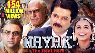 Nayak-Full-Movie-Anil-Kapoor-Rani-Mukerji-Amrish-Puri-Hindi-Political-Movie-Thriller-Film