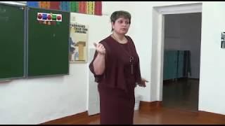 Открытый урок Сидоркина Л.Н. МБОУ Ново-Тарабинская СОШ