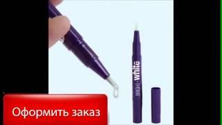 карандаш для отбеливания зубов Bright White Видеообзор