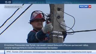 Самострой в Плеханове будут сносить со скоростью 10 домов в неделю(, 2016-05-30T15:41:30.000Z)
