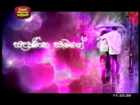"""""""SODURU AHASA"""" - Popular Sri Lankan Singer Shanika Sumanasekara on Rupavahini"""