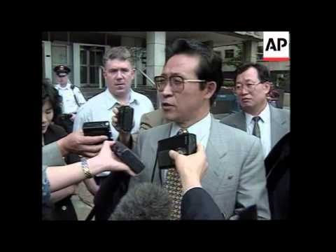 USA: US & NORTH KOREAN OFFICIALS DISCUSS MISSILE PROLIFERATION