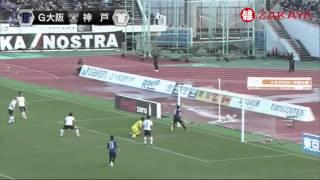 2014 J1 第33節 ガンバ大阪 3-1 ヴィッセル神戸 20141129