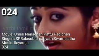Ennai Thottu Alli Kondatamil lyrics