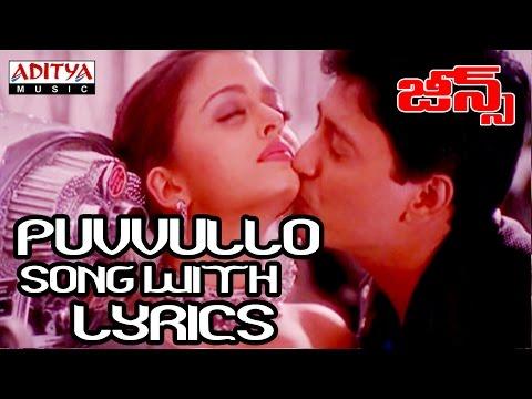 Jeans Full Songs With Lyrics - Puvvullo Daagunna Song - Aishwarya Rai, Prashanth, A.R. Rahman