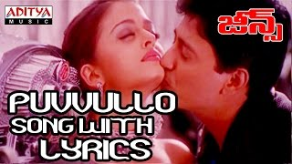 Jeans Full Songs With Lyrics - Puvvullo Daagunna Song - Aishwarya Rai, Prashanth, A.R. Rahman