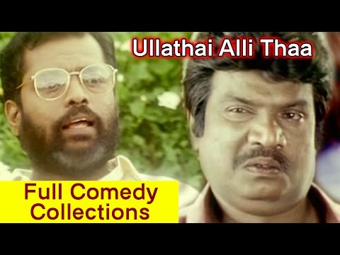 Goundamani Senthil Comedy Collection | Ullathai Allitha Full Comedy | Manivannan | Karthik