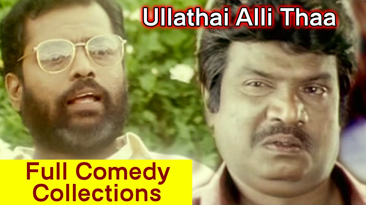 Ullathai allitha full movie hd mp4 videos download.