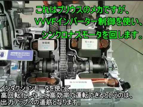 ハイパワーすぎた『迷』機関車(EF200電気機関車)