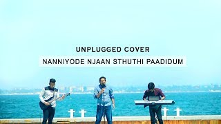 Nanniyode Njan Sthuthi Paadidum | Cover Version | Charly Sam Babu | New Christian Unplugged Song ©