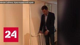 Смотреть видео Вице-мэр Темрюка ответил пьяной ездой на увольнение - Россия 24 онлайн