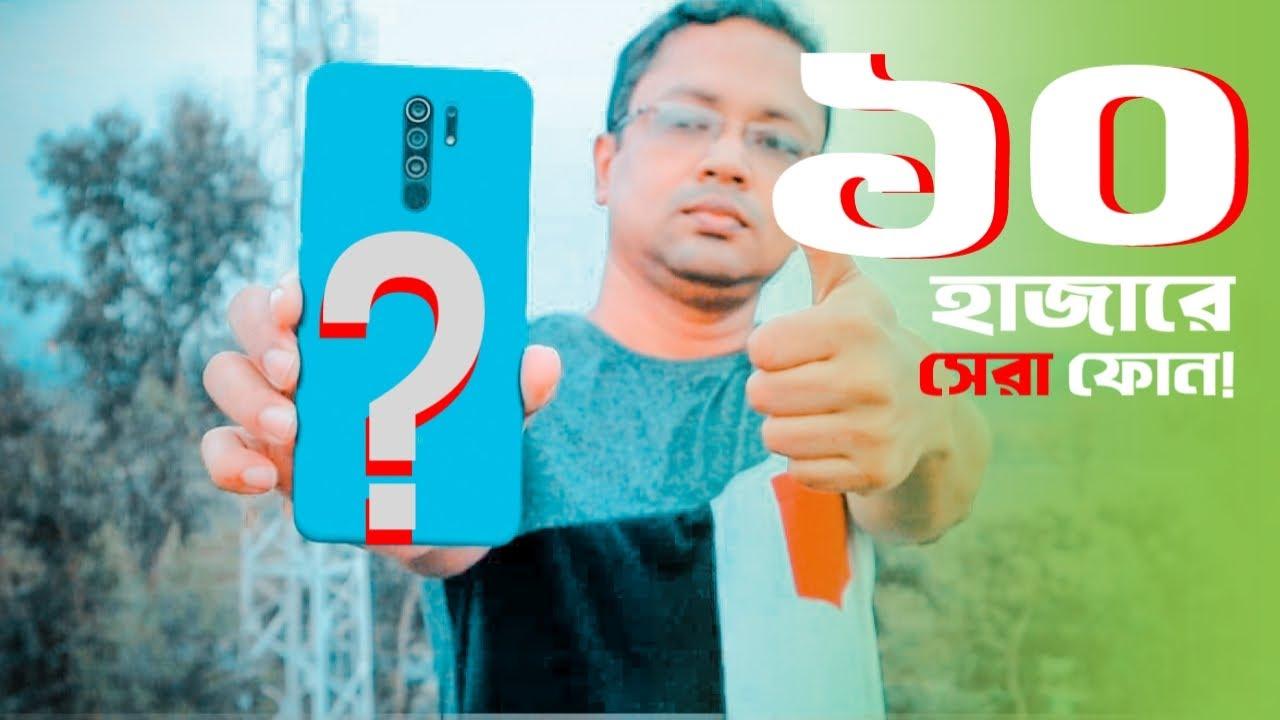 Redmi 9 Killer   Realme C17 killer   Infinix Note7 killer   Best phone Under ₹11k   Poco M2 Review