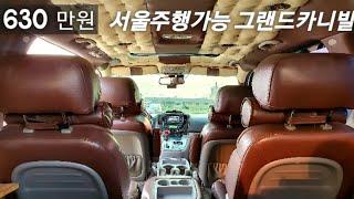 [SUV.RV.630만…
