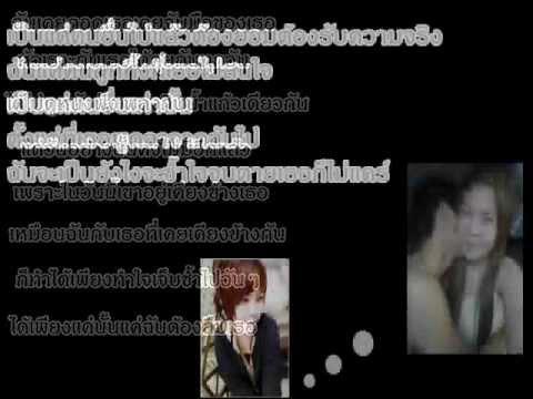 เพลงคนอื่น BY:สปูนกิลฟินดอล&โซเรน.wmv