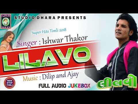 The Timli King // Ishwar Thakor //  Super Hits Timli 2018