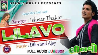The Timli King // Ishwar Thakor //  Super Hits Timli 2018