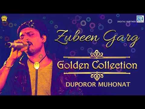 Zubeen Garg Awesome Geet - Duporor Muhonat   LYRICAL SONG   Assamese Superhit Song    NK Production