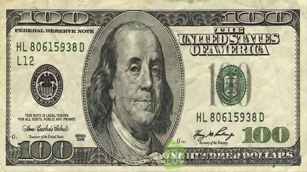 картинка торта доллара поясов сплошных