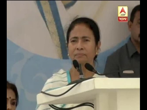 CM Mamata Banerjee attacks centre on demonetisation, asks industrialists to protest