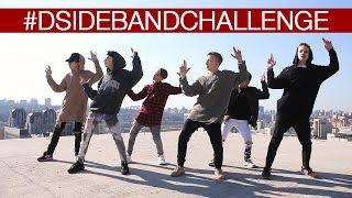 DSIDE BAND | Challenge