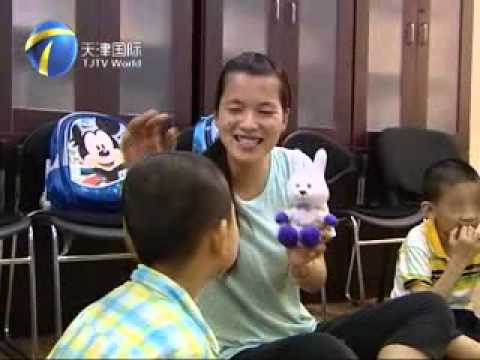 Tianjin Opens the First Autism School.flv