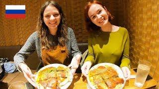 アニメ大好きロシア人女子!広島風お好み焼きを食す!/ Russian girls eat Okonomiyaki in Tokyo.