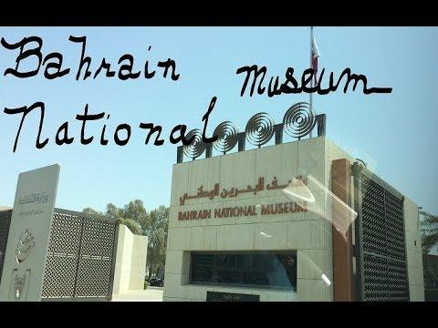 Bahrain Vlog3. Museum. Arad Fort + reclaimed land!