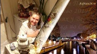 "Сибирь-Париж, с Верой на связи о пожаре Нотр-Дам де Пари. ""Прованс""-инсталляция в соборе до пожара"
