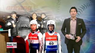 Olympics: Four athletes to represent South Korea in luge