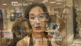 Концерт в Музее ИСАА МГУ 16 ноября 2017