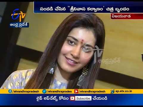 Srinivasa Kalyanam Movie Team Visit  Vijayawada
