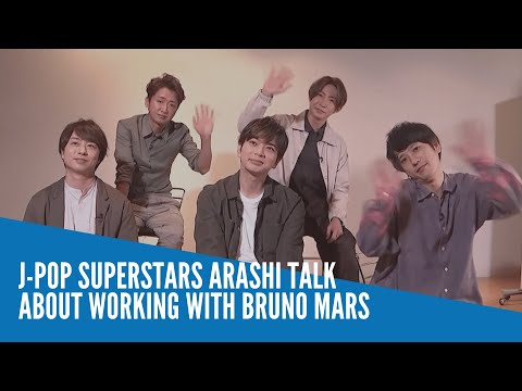 J-pop Superstars ARASHI Talk About Working With Bruno Mars