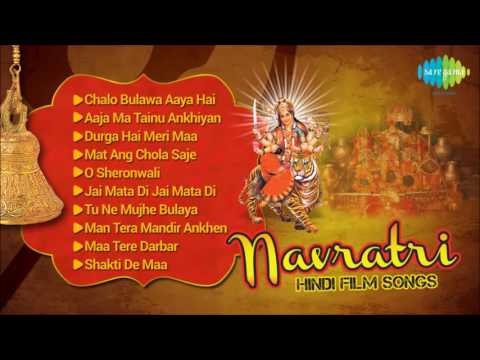 Best of Navratri Songs ¦ Chalo Bulawa Aaya Hai ¦ Audio Jukebox