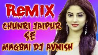 Chundadi Jaipur Ki || Sapna Choudhary || New Haryanvi Song 2019 || DJ AVNISH AYARA ||