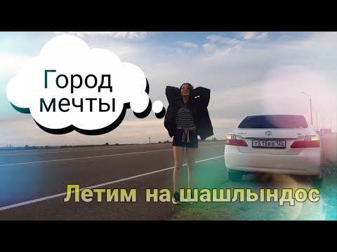 Город мечты за 400 км от Владивостока или просто Дальнереченск.
