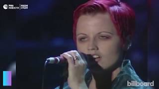 Лучшие выступления вокалистки The Cranberries