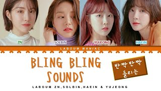LABOUM - BLING BLING SOUNDS (반짝반짝 들리는) Colour Coded [HAN/ROM/ENG]