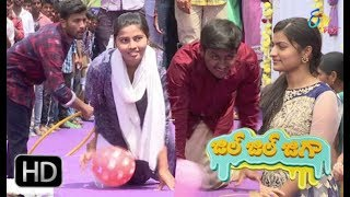 Jill Jill Jiga |19th March 2018 | Full Episode 474| ETV Plus