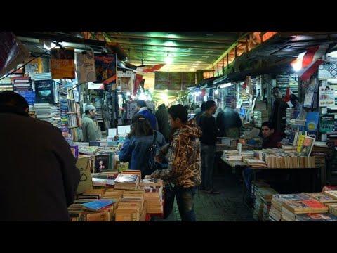 Egypt's largest secondhand book market faces uncertain future