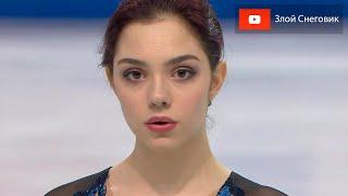 Я НЕ ЗНАЮ ЧТО СКАЗАТЬ Орсер о прокате Евгении Медведевой Skate Canada 2019